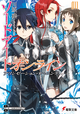 Sword Art Online Light Novel Band 11
