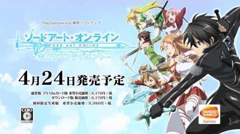 PS Vita「ソードアート・オンライン ―ホロウ・フラグメント―」15秒CM第3弾 720p