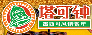 File:Taco Bell-China-Logo.png