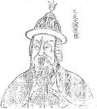 Eulji Mun-deok