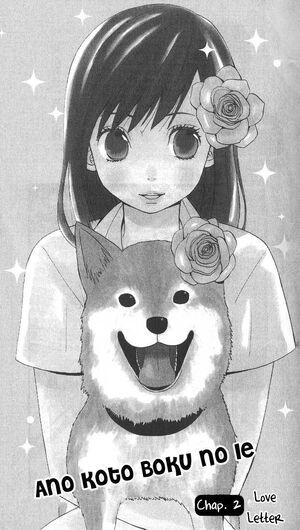 Anoko-Chapter 2
