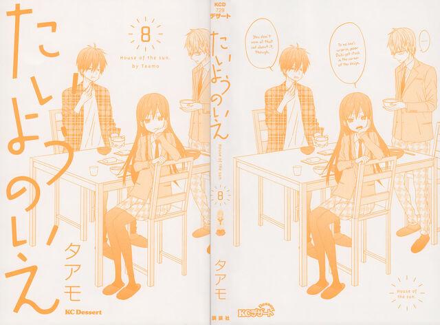 File:Volume 8-inside cover.jpg