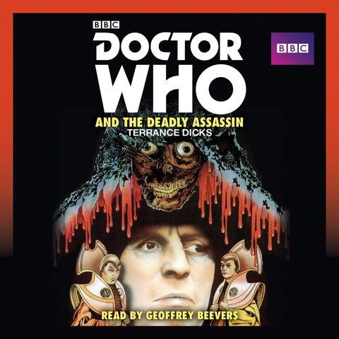 File:Deadly cd.jpg