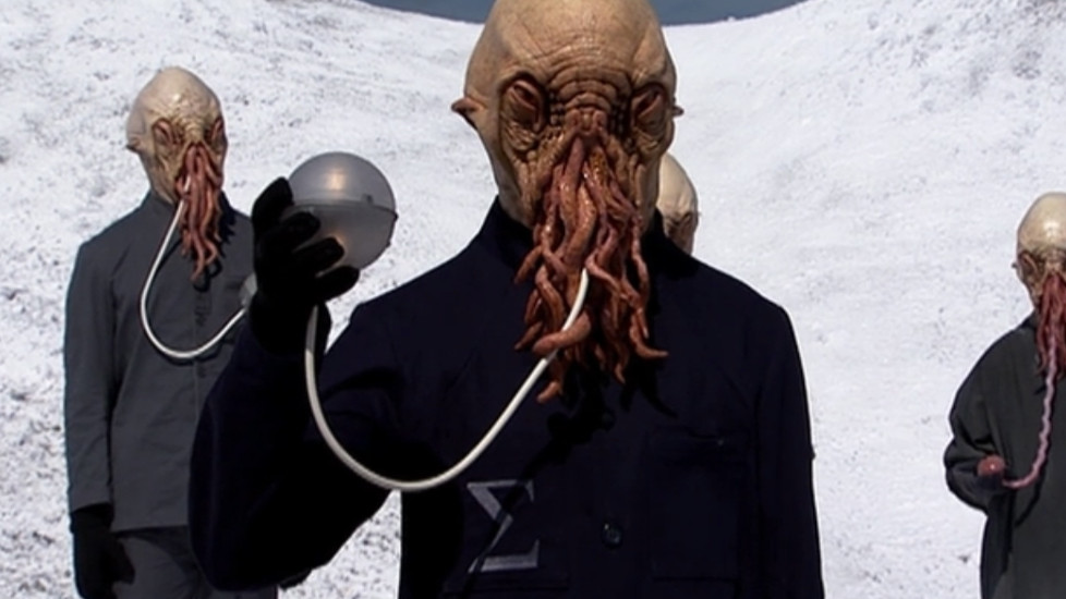 Ood Sigma & Co