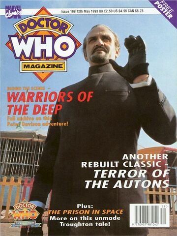 File:DWM issue199.jpg
