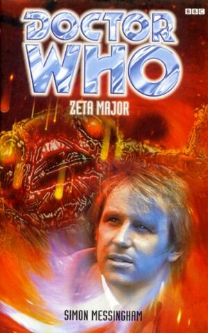 File:Zeta Major.jpg
