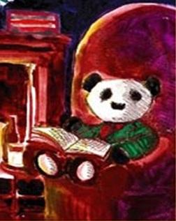 File:Panda horror.jpg