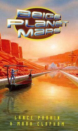 Beige Planet Mars