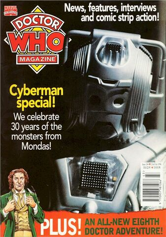 File:DWM issue244.jpg
