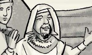 Buikhu