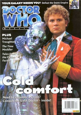File:DWM issue307.jpg