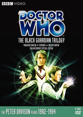 File:The Black Guardian Trilogy US box set cover.jpg