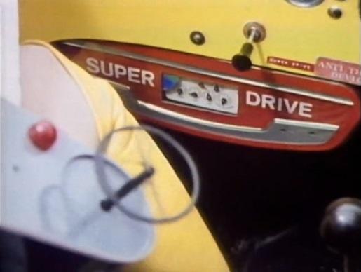 File:Bessie Super Drive.jpg
