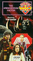 The Armageddon Factor VHS US cover