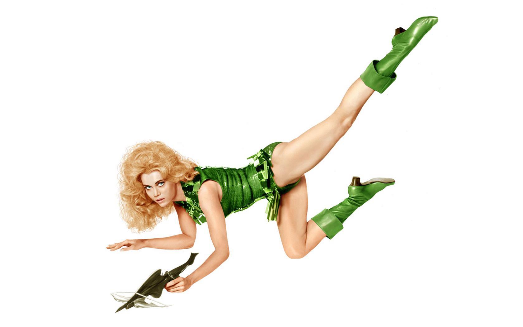 File:Jane Fonda Iris.jpg