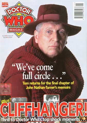 File:DWM issue249.jpg