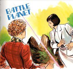 DWA 1985 Battle Planet