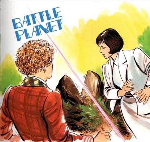 File:DWA 1985 Battle Planet.jpg