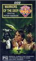Warriors of the Deep VHS Australian cover