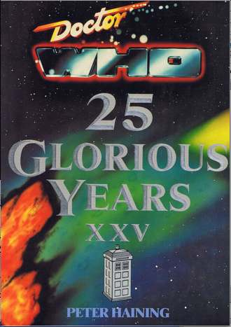 File:25 Glorious Years.jpg