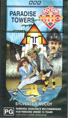 File:Paradise Towers VHS Australian cover.jpg