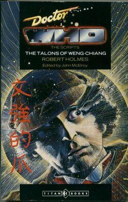 Titan The Talons of Weng-Chiang.jpg