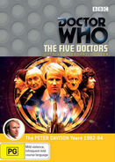 The Five Doctors DVD Australian cover