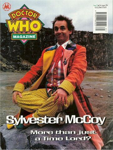 File:DWM issue216.jpg