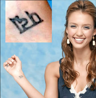 File:Jessica alba tattoo1.jpg