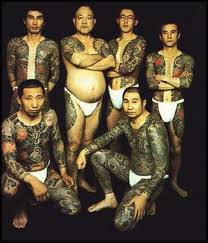 File:Yakuza.jpeg