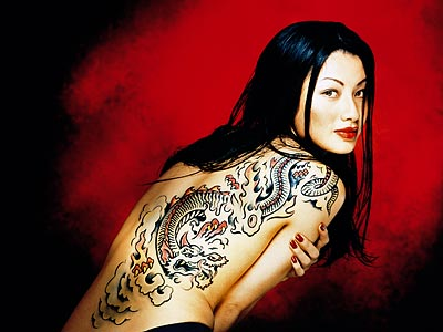 File:Chinese women dragon tattoo.jpeg