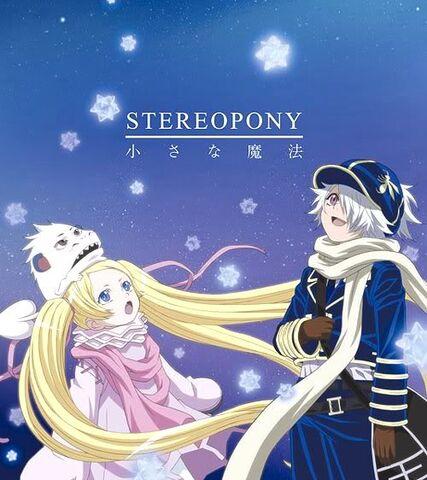 File:Stereophony.jpg