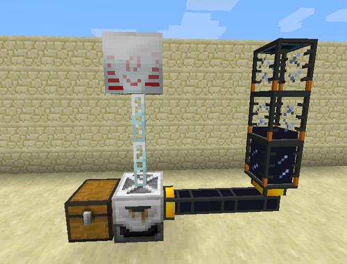 Sludge setup 1