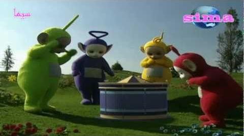 Teletubbies - Larette Tap Dancing