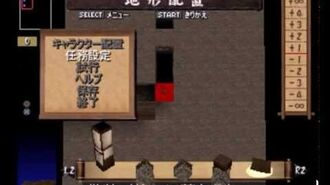Difference between tenchu 2 the english version and the japanese version part 2