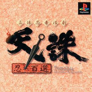 File:Hyakusen cover.jpg