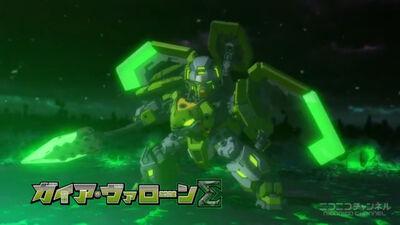 Valorn Tenkai Terrblast Titan Mode