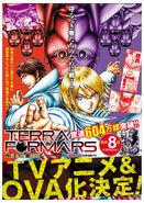 Terra Formars TV-OVA Poster Announce