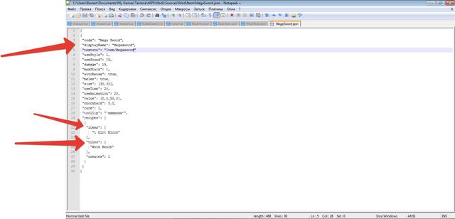 File:Screenshot228.png