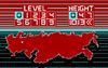 Spectrum Holobyte Tetris Main Menu