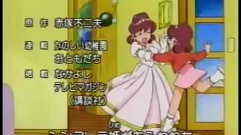 Himitsu no Akkochan (1998)-0