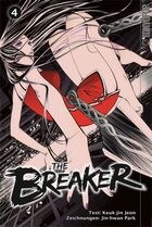 GR Vol 04 (The Breaker)