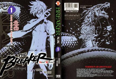 Volume 01 (NW)