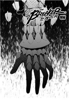 NW Chapter 080