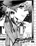 NW Chapter 047