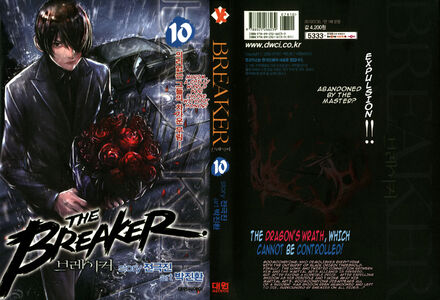 Volume 10 (The Breaker)