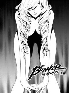 NW Chapter 084