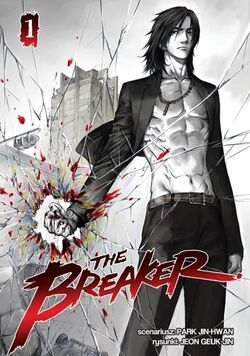 PL Vol 01 (The Breaker)
