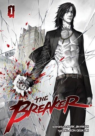 File:PL Vol 01 (The Breaker).jpg