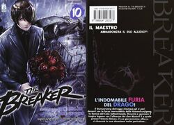 IT Vol 10 (The Breaker)